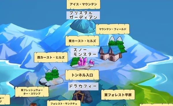 にゃんざ北地図