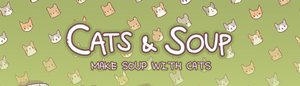 猫とスープバナー