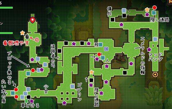 マップ1-3森ガーディアンテイルズ